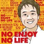 嶋森光彦さんが、月収20万円を達成しました。