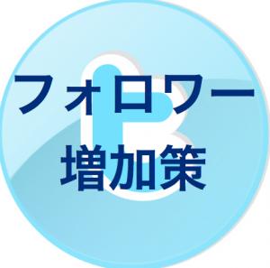 スクリーンショット 2014-10-14 17.24.45
