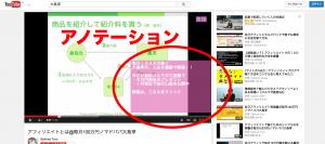 スクリーンショット 2014-11-26 16.36.22