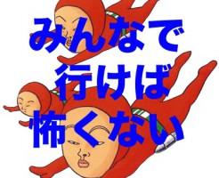 inachu_sakuhin01