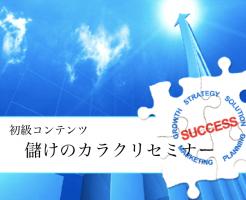 スクリーンショット 2015-01-05 11.09.27
