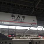 MBA「大阪懇親会」に、出席して来ました。