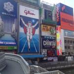 今年2度目の、大阪遠征に行ってきました。