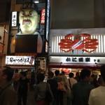 大阪で、クラブ巡り(プラチナム、G2、アンモナ感想)