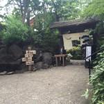 世田谷弦巻の、高級鉄板焼「虎幻庭」に行ってきました。