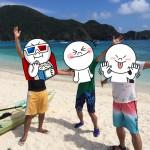 友人4人で、沖縄に行ってきました!