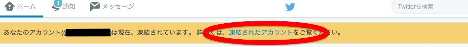 スクリーンショット 2015-10-02 15.49.39
