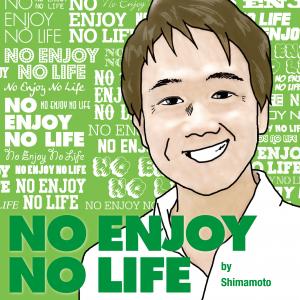 Shima_green2_ol のコピー