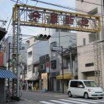 【大阪風俗】今里新地のエロ体験談(システム 値段 価格 場所)
