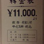 【体験談】大阪飛田新地で女優N似の美女に恋!?アレが止まらなくなる。