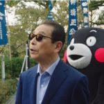 熊本通町筋グルメオススメTOP3位と、男の三大●●!急遽熊本へ行ってきました!