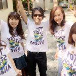 【写真20枚】清川リバーランド口コミブログ|スタッフ皆で遊んできた。