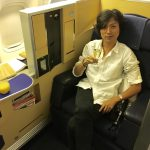 【280万円】ANAファーストクラス搭乗記|東京羽田空港・ドイツフランクフルト間