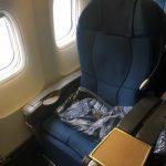 【往復30万円】ANAビジネスクラス(B767-300)搭乗記|北京ー成田間