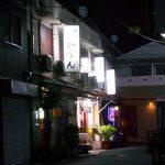 【大阪風俗】滝井新地のエロ体験談(システム 値段 価格 場所)