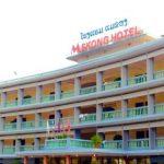 ラオスの首都ビエンチャン メコンホテルのナイトクラブを体験してきました