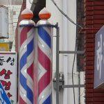 韓国 ソウルの風俗床屋は一切の床屋の流れがない風俗だった話