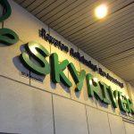 マレーシア・クアラルンプールのSPA「Skyriver」に潜入!