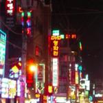 【韓国】衝撃的なお店、バンソックジップ とは?