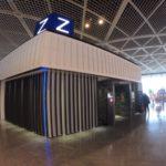 成田  ANAのZカウンターのレビュー【場所、室内など解説】